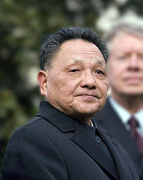 Deng Xiaping en 1979 - SchoolMouv - Histoire - Terminale