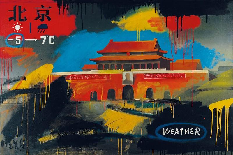 Chinese Tourist Map - 1989 - Histoire - SchoolMouv - Terminale